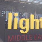 anfalum-light-middle-east