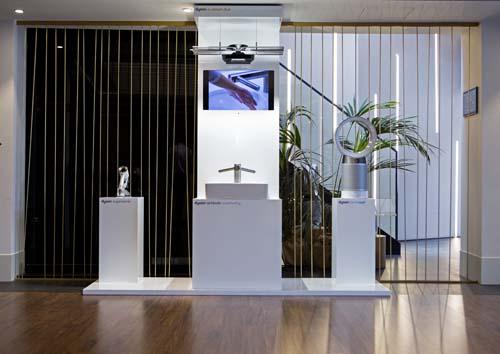 showroom-dyson