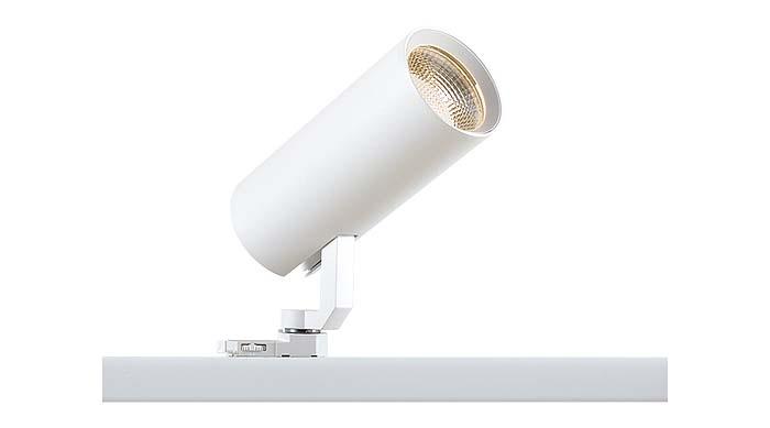 Proyector tubular 740 de Simon para iluminación de acento